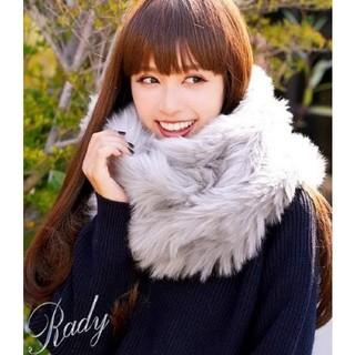 レディー(Rady)の完売品☆Rady☆フォックススヌード(スヌード)