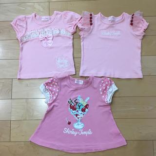 シャーリーテンプル(Shirley Temple)のシャーリーテンプル  Tシャツ  3枚セット(Tシャツ/カットソー)