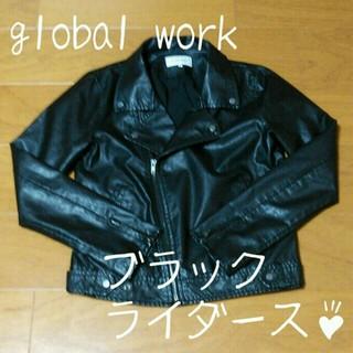 グローバルワーク(GLOBAL WORK)のglobal work ライダースBK(ライダースジャケット)