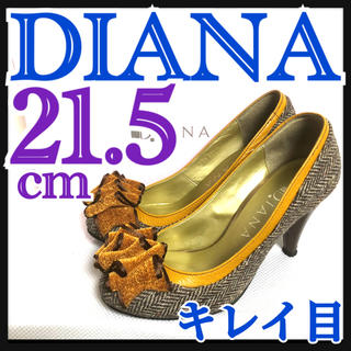 ダイアナ(DIANA)の大人気 DIANA ダイアナ パンプス 21.5cm ダークブラウン 箱付き(ハイヒール/パンプス)