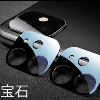 iPhone 11 pro max xs xr カメラレンズ 保護 ガラス 海外(iPhoneケース)