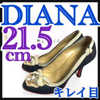 ダイアナ(DIANA)のDIANA パンプス 21.5 cm ネイビー ライトグレー ベージュ ダイアナ(ハイヒール/パンプス)