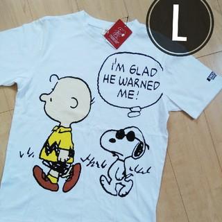 スヌーピー(SNOOPY)の新品 メンズL スヌーピー Tシャツ 半袖 ユニバーサル ユニバに(Tシャツ/カットソー(半袖/袖なし))