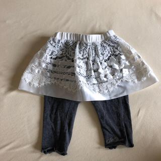 ジルスチュアートニューヨーク(JILLSTUART NEWYORK)のジルスチュアート  未使用品レースリボンスカッツ  80サイズ(パンツ)