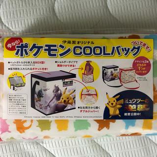 ポケモン - ポケモン 保冷バッグ(2個セット)
