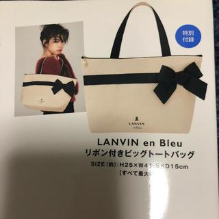 ランバン(LANVIN)の【LANVIN】ランバン トートバッグ(トートバッグ)