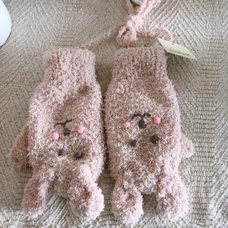 ハッシュアッシュ(HusHush)の子供用手袋(手袋)