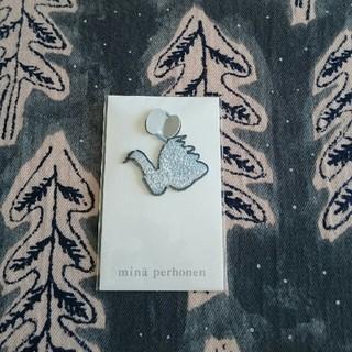 ミナペルホネン(mina perhonen)のミナペルホネン ノベルティ チャーム swan(ノベルティグッズ)