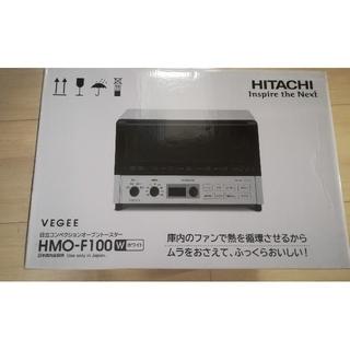 ヒタチ(日立)の新品 日立 コンベクションオーブン HMO-F100(調理機器)