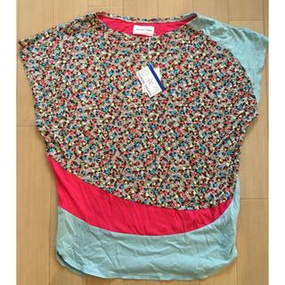 ツモリチサト(TSUMORI CHISATO)のTSUMORI CHISATO✴︎トップス✴︎10/15まで限定出品(Tシャツ(半袖/袖なし))