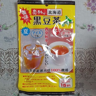 黒豆茶(茶)