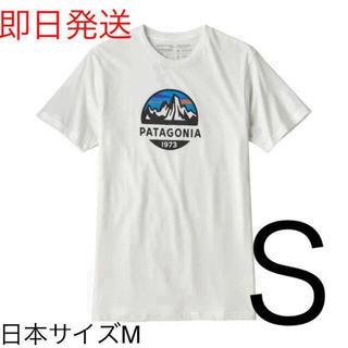 パタゴニア(patagonia)の即日発送!Sサイズ パタゴニア Tシャツ 国内正規品 ホワイト(Tシャツ/カットソー(半袖/袖なし))