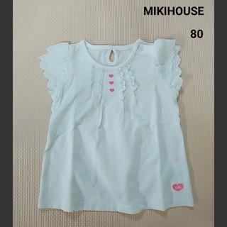 ミキハウス(mikihouse)の【MIKIHOUSE】Tシャツ トップス 80サイズ(シャツ/カットソー)