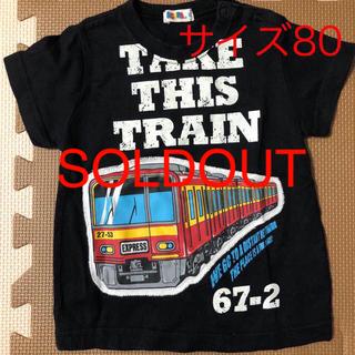 アコバ(Acoba)のACOBA 半袖シャツ サイズ80(Tシャツ)