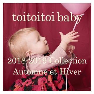 ベビーギャップ(babyGAP)のtoitoitoi  完売品 マゼンダ カリーナトップス+ブルマ(ワンピース)