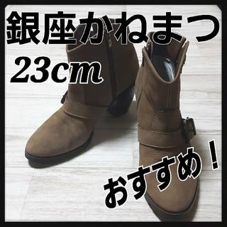 ギンザカネマツ(GINZA Kanematsu)の銀座かねまつ ブーティー ショートブーツ ベージュ 23cm(ブーティ)