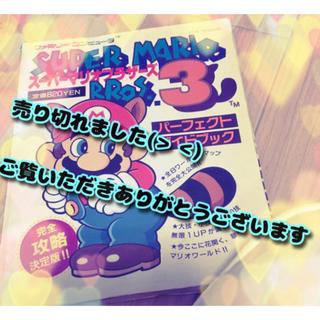 シマムラ(しまむら)の新品未使用 ♡ プチプラのあや プロデュース  3Pセットリング シルバー(リング(指輪))