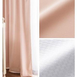 ベルメゾン(ベルメゾン)の2枚セット 遮光・遮熱・防炎カーテン・UVカットミラーレースカーテン 200cm(カーテン)