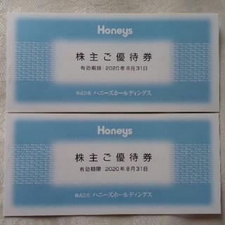 ハニーズ(HONEYS)のハニーズ 株主優待 6000円分(ショッピング)