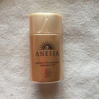 アネッサ(ANESSA)のアネッサパーフェクトUVスキンケアミルク ミニ20ml(乳液/ミルク)