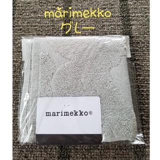 マリメッコ(marimekko)のmarimekko【マリメッコ】タオルハンカチ❤️グレー(ハンカチ)
