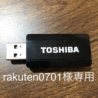 トウシバ(東芝)のrakuten0701様専用TOSHIBA 無線LANアダプター D-WL1(映像用ケーブル)