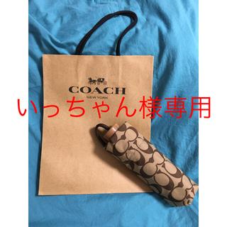 コーチ(COACH)のコーチ 折畳み傘coach 紙袋つき(傘)