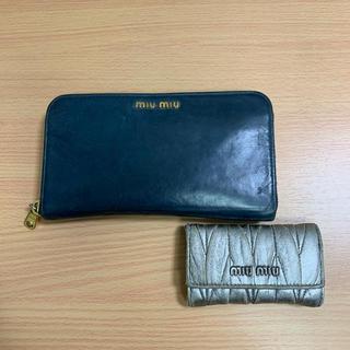 ミュウミュウ(miumiu)の【miumiu】定価6万程 本革 長財布(財布)