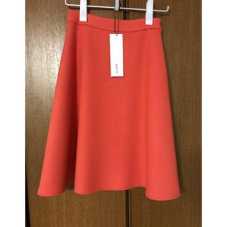 ユナイテッドアローズ(UNITED ARROWS)の新品dahliaダリア☆ユナイテッドアローズフレア―スカートXS♪7号オレンジ(ひざ丈スカート)
