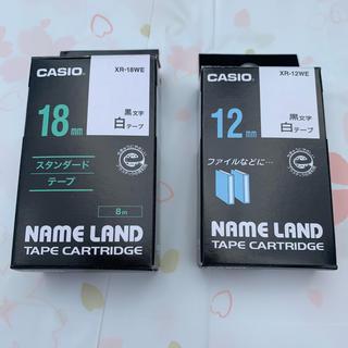 カシオ(CASIO)のカシオ ネームランド テープ(テープ/マスキングテープ)