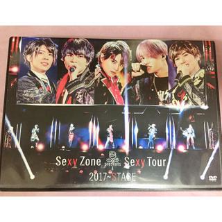 セクシー ゾーン(Sexy Zone)のSexy Zone Presents Sexy Tour~STAGE通常盤(アイドル)