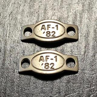 NIKE - 込 NIKE AF1 シューレース デュブレ シルバー shoelaces