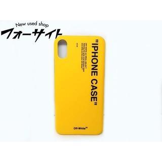 オフホワイト(OFF-WHITE)のオフホワイト■イエロー×ブラック クォート iPhone X 対応 スマホケース(iPhoneケース)