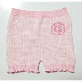 ワコール(Wacoal)のワコール 腹巻きパンツ インナーパンツ ピンク レディース Wacoal(アンダーシャツ/防寒インナー)