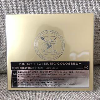 キスマイフットツー(Kis-My-Ft2)のMUSIC COLOSSEUM (初回限定盤A CD+DVD)(アイドルグッズ)