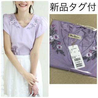 CLEAR IMPRESSION - 定価6372円❤️【新品タグ付】CLEAR IMPRESSION刺繍トップス♡