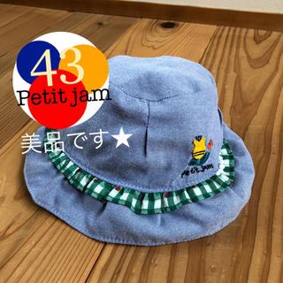 プチジャム(Petit jam)のPetit jam 帽子 ハット リバーシブル ベビー 43(帽子)