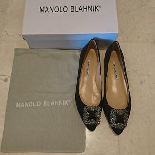 MANOLO BLAHNIK - 箱!保存袋付!マロノブラニク パンプス  MANOLO BLAHNIK