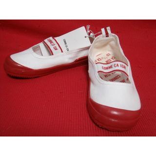 コムサイズム(COMME CA ISM)のラスト1足!新品★コムサイズム 赤上靴17cm(スクールシューズ/上履き)
