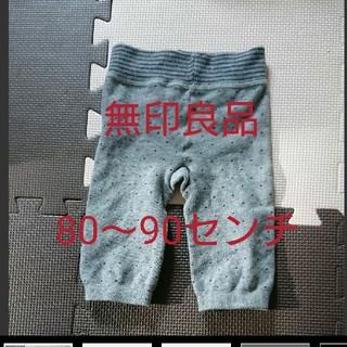 ムジルシリョウヒン(MUJI (無印良品))の無印良品 80~90センチ レギンス(パンツ)
