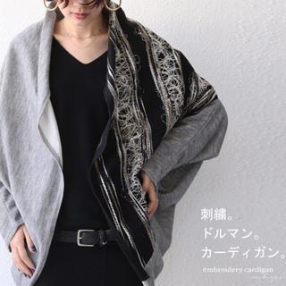 アンティカ(antiqua)のアンティカ  刺繍柄 ドルマン カーディガン 完売品(カーディガン)