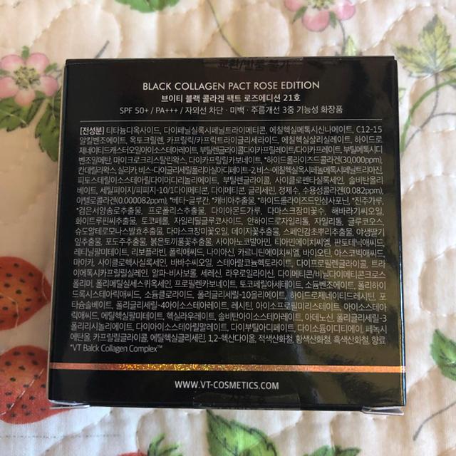 防弾少年団(BTS)(ボウダンショウネンダン)のVT ブラックコラーゲン ローズ レフィル 21番 コスメ/美容のベースメイク/化粧品(ファンデーション)の商品写真