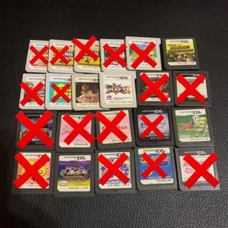 ニンテンドー3DS(ニンテンドー3DS)のDS 3DS カセット ソフト まとめ売り(家庭用ゲームソフト)