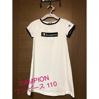 チャンピオン(Champion)の【新品】CAMPION ワンピース 110size(ワンピース)