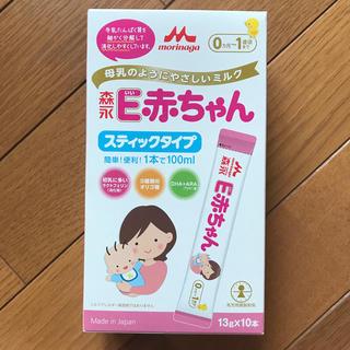 モリナガニュウギョウ(森永乳業)のE赤ちゃん ミルク スティック(乳液 / ミルク)
