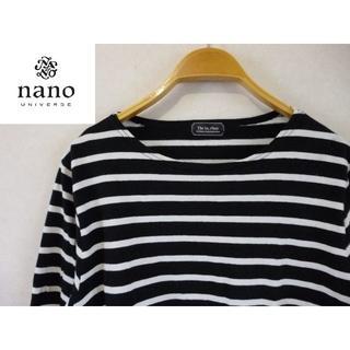 ナノユニバース(nano・universe)のナノユニバース メンズ 長袖 ボーダー カットソー(Tシャツ/カットソー(七分/長袖))
