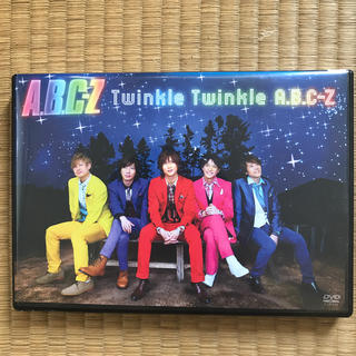 エービーシーズィー(A.B.C.-Z)のA.B.C-Z/Twinkle Twinkle A.B.C-Z(ミュージック)