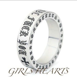 送料無料14号クロムシルバーサージカルステンレスファックユースペーサーリング指輪(リング(指輪))