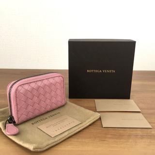 Bottega Veneta - 極美品 ボッテガヴェネタ コインケース ピンク 総イントレチャート 359