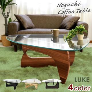 リプロダクト ガラス テーブル リビングテーブル  ルーク /ウォールナット(ローテーブル)